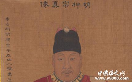 明万历广宁门事件简介如何看待广宁门事件?