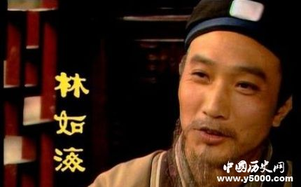 红楼梦林如海人物故事简介林如海和贾雨村是什么关系?