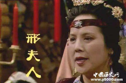 红楼梦邢夫人人物故事简介邢夫人是贾赦的续弦吗?