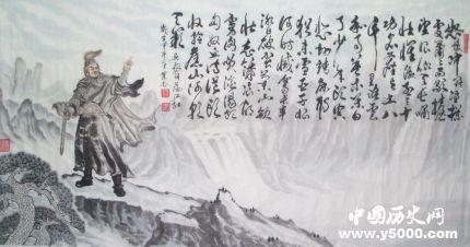 岳飞不为人知的故事:岳飞含冤而死早有征兆?