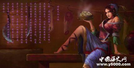 孙二娘生平简介孙二娘的故事孙二娘是怎么死的?