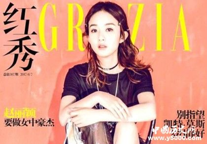 《红秀GRAZIA》杂志简介杂志内容介绍红秀杂志发展史介绍