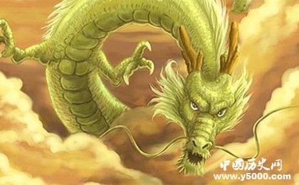 生肖龙是怎么来的属龙的人有哪些性格特点