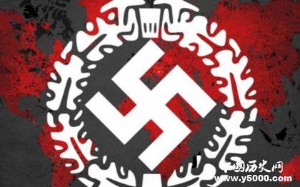 纳粹匿藏宝藏是怎么回事宝藏在什么地方
