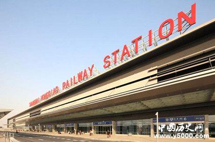 全球首个5G火车站5G有多快5G的应用有哪些