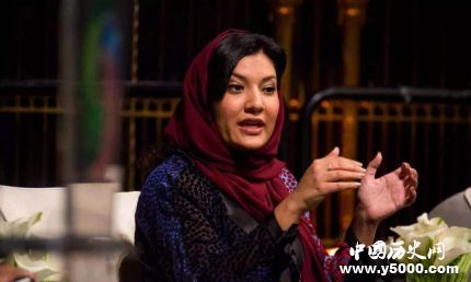 沙特首位女大使诞生沙特首位女大使详细资料介绍