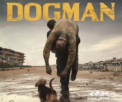 戛纳大奖《犬舍惊魂》剧情详解:狗男的人生是伟大还是丧