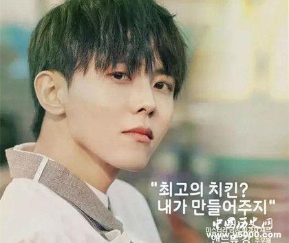 韩剧推荐《最棒的炸鸡》人物剧情介绍主演是谁观后感
