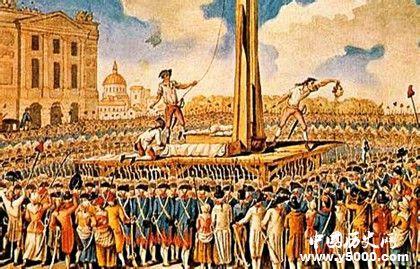 法国大革命的结局是什么?把谁推上了断头台?