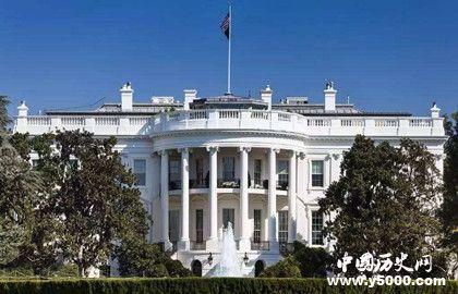 白宫的颜色为什么是白色的