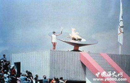 奥运火炬的起源_奥运火炬传递的意义_96KaiFa