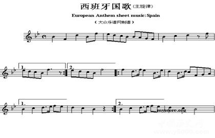 西班牙国歌的起源_西班牙国歌为什么没有歌词_96KaiFa