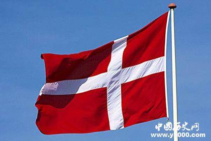 有两国歌的国家——丹麦