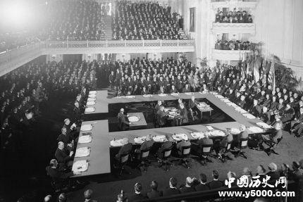 四国条约的内容 四国条约签订的影响是什么?