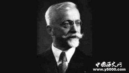 法国数学家埃利嘉当数学成就 埃利嘉当和陈省身什么关系?