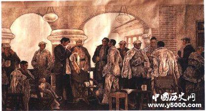 遵义会议有哪些人参加_遵义会议人员真实名单_96KaiFa