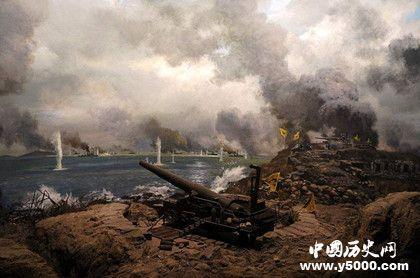 中国近代史大事年表_中国近代史的历史顺序表_近代史纲要知识点总结_96KaiFa
