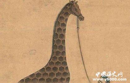 朱棣把长颈鹿当麒麟的故事